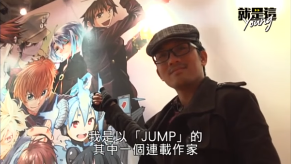 2016-04-27-11_JUMP.png