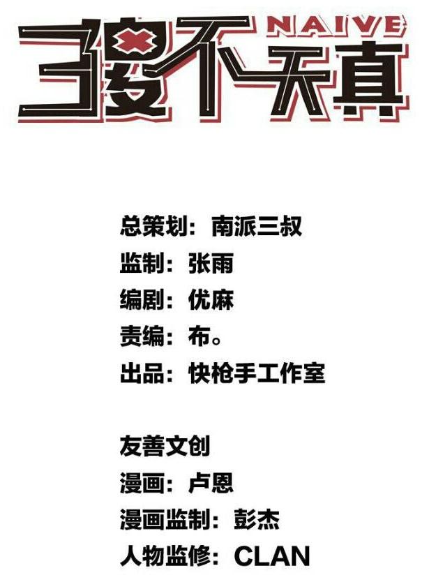 2017-07-12-02.jpg