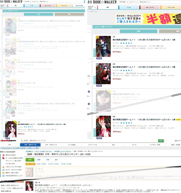 20190514-061.png
