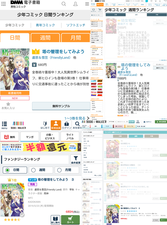 20190528-04.png