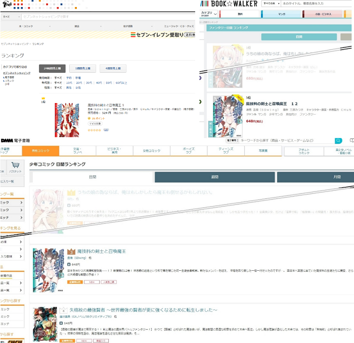 20190717-03.png