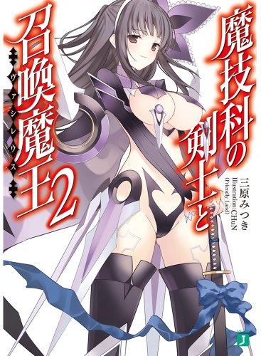 MAGIKA2-COVER.jpg