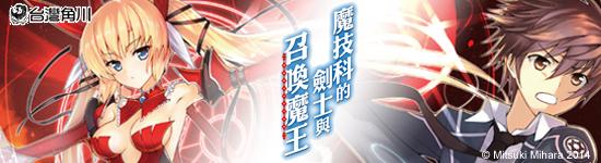 banner-MKK-550X150-c-2.jpg