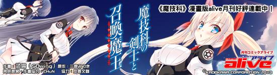 banner-MKKcomic-550X150-J.jpg