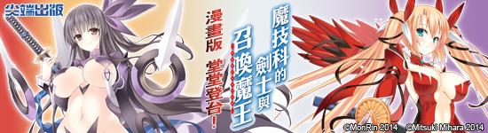 banner-MKKcomic-550X150-c.jpg